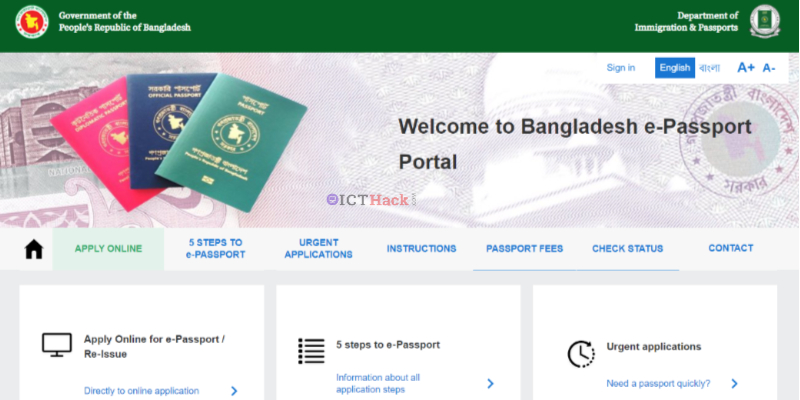 How To Apply for E‑Passport in Bangladesh A to Z Online   ePassport (Electronic Passport Bangladesh )
