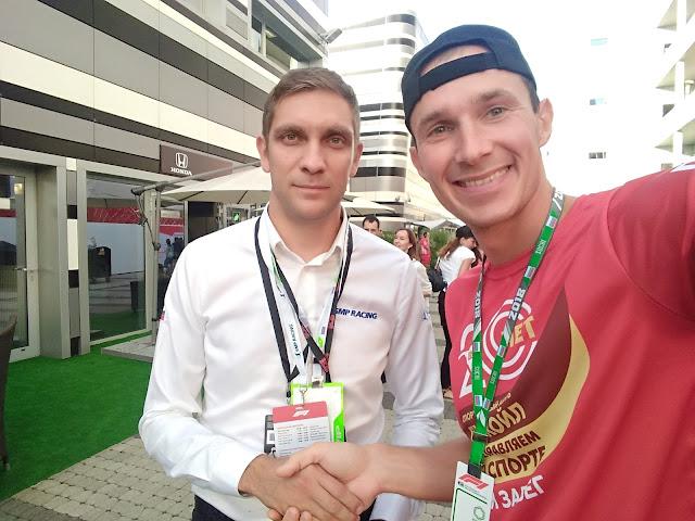Виталий Петров, Андрей Думчев, FORMULA 1 VTB Russian Grand Prix 2018