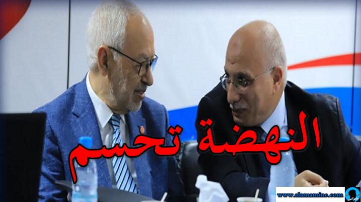 مجلس شورى النهضة يحسم موقفه من حكومة هشام المشيشي