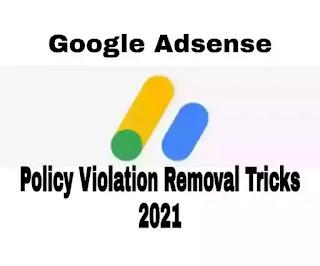 Policy Violation Removal Trick ll Google Adsense policy violation Checker - 2021