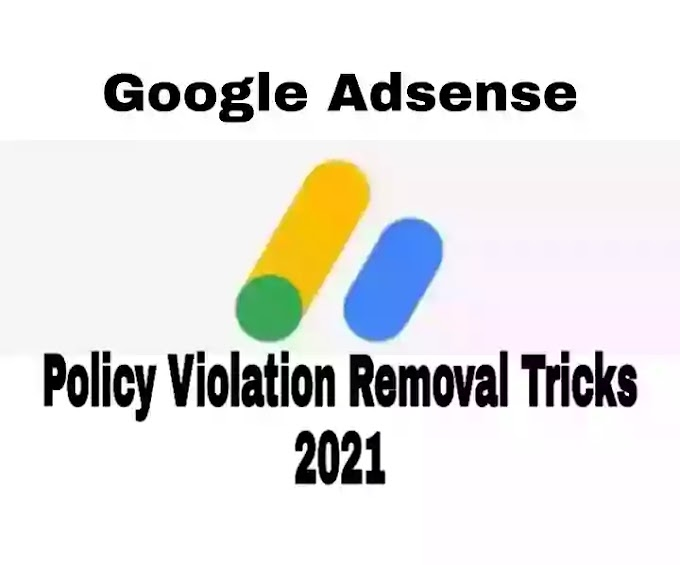 Policy Violation Removal Trick ll Google Adsense policy violation Checker - 2021