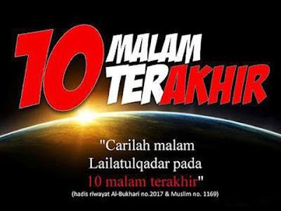 Hadith Sahih Tentang Lailatul Qadar