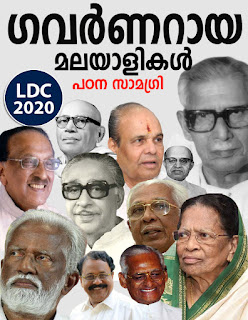 Download Study Material on Malayali Governors