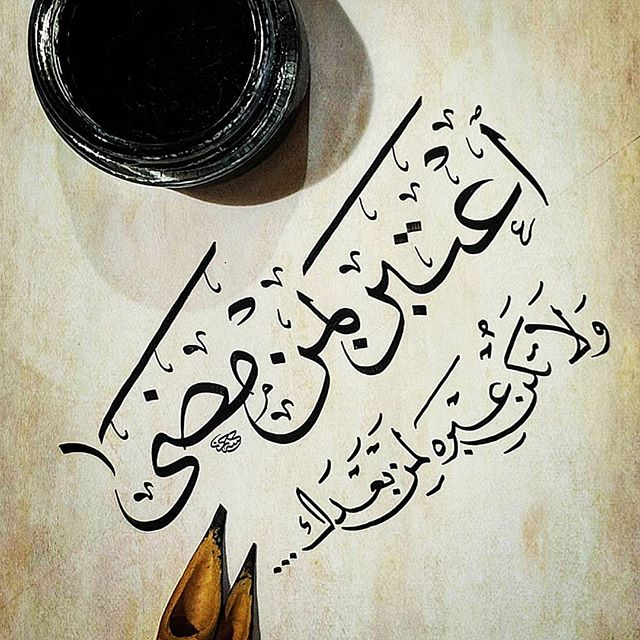 best islamic profile pictures for facebook