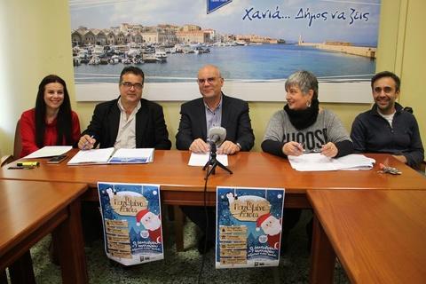 8931c3281ef Παρουσιάστηκε το πρόγραμμα εορταστικών εκδηλώσεων του δήμου Χανίων ...