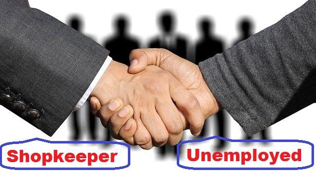 एक बेरोजगार भी लाखो का कारोबार खड़ा कर सकता है दुकानदार के साथ हाथ मिलाकर