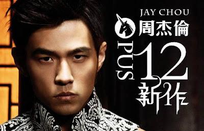 Jay Chou - Aktor Mandarin Terbaik dan Terpopuler Sepanjang Masa