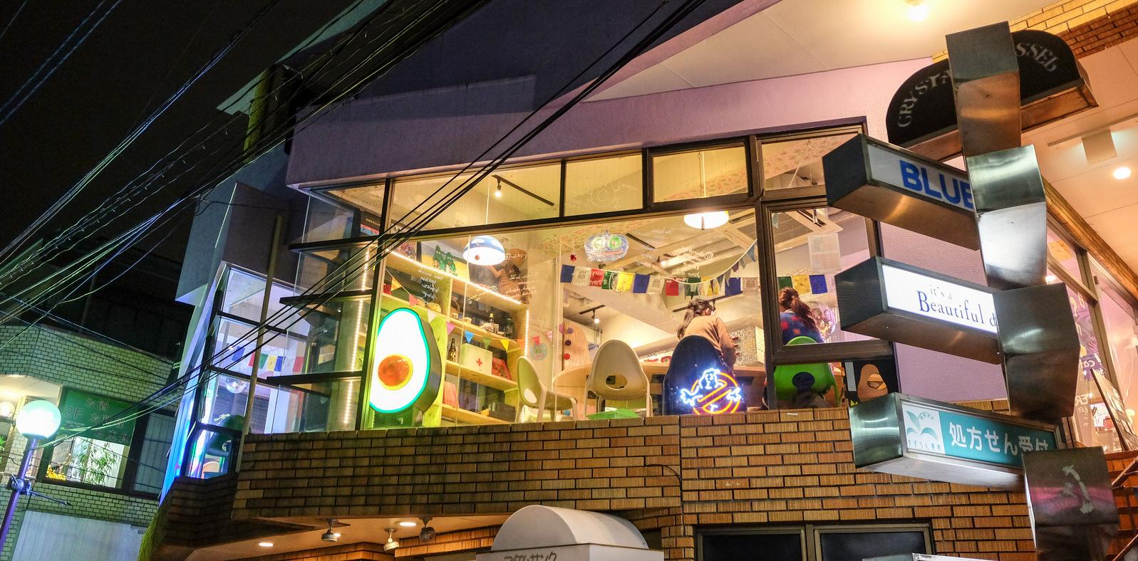 Madosh! Avocado Cafe @ Tokyo