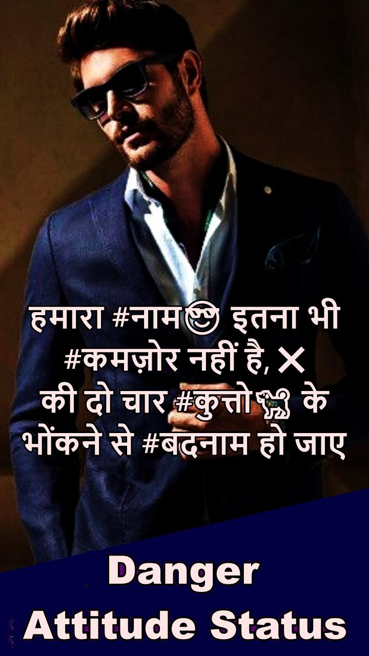 Royal Attitude Status In Hindi With Images