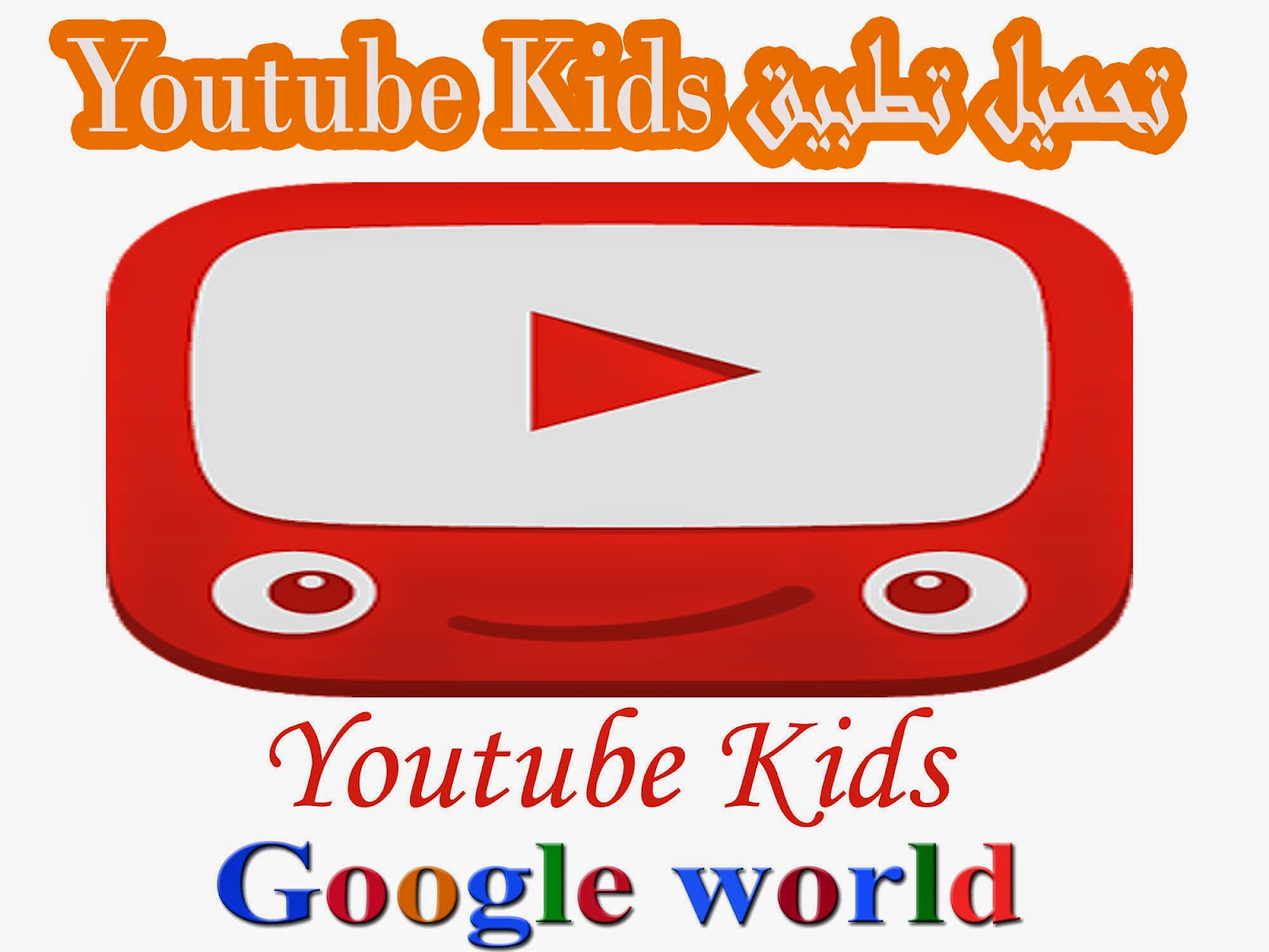 downloaf Youtube Kids