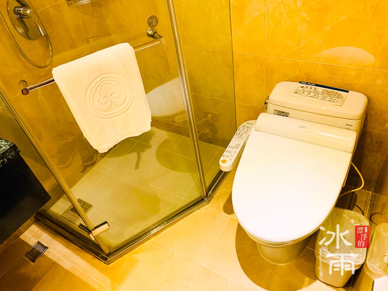 福華大飯店|免治馬桶