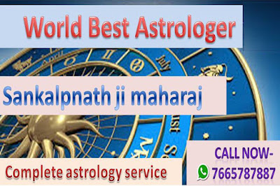 Get free astrology advice on phone call