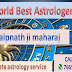 Get free astrology advice on phone call | Free Astrology consultation services on Call/WhatsApp +91 7665787887