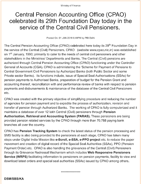 cpao-celebrated-29th-foundation-day.png