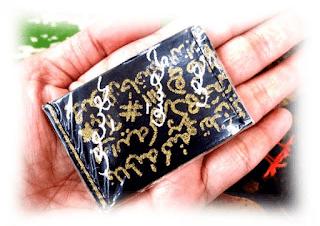 Penjelasan Tentang Bagaimana Hukum Menggunakan Al-Qur'an Sebagai Zimat