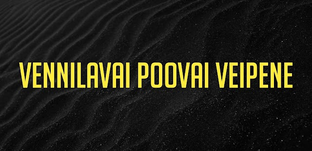 Vennilavai Poovai Veipine Ringtone Download