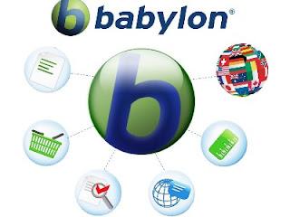 تحميل قاموس babylon كامل مجانا