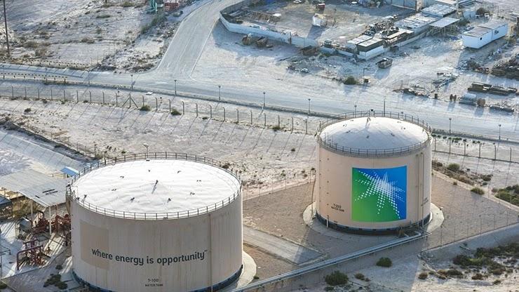 Прибыль Saudi Aramco снизилась на 45% в прошедшем квартале