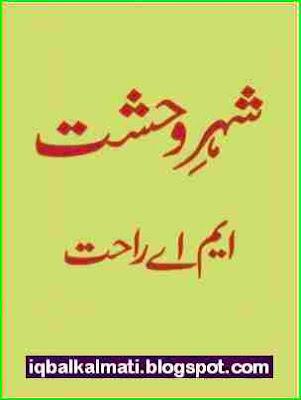 Shehr e Wehshat By MA Rahat