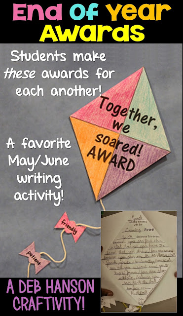 End of Year Awards! Your students will love giving AND receiving these creative awards! Each student creates a meaningful award for a classmate. This award becomes a cherished keepsake!