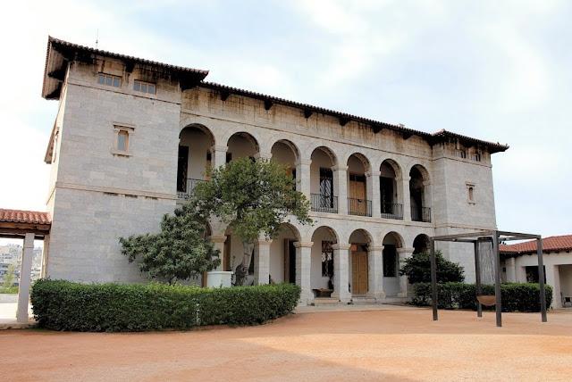 Εκδήλωση στο Βυζαντινό Μουσείο της Αθήνας από τον Δήμο Ναυπλιέων