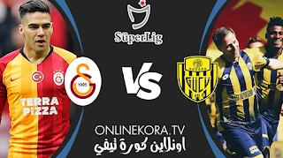 مشاهدة مباراة أنقرة غوجو وغلطة سراي بث مباشر اليوم 03-03-2021 في الدوري التركي الممتاز