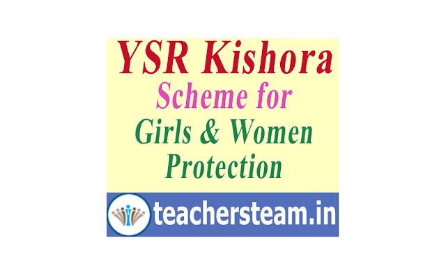 YSR Kishora Scheme