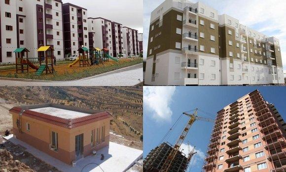 """وزارة السكن تكشف عن أسعار بيع سكنات """"السوسيال"""""""