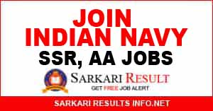 Join Indian Navy SSR, AA Online Form 2021
