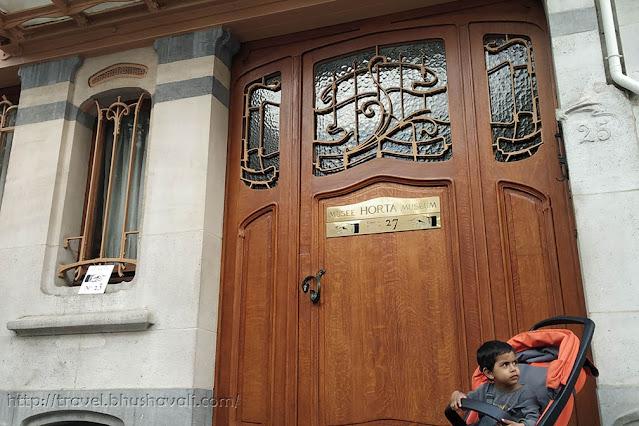 Hotel Solvay UNESCO Brussels Victor Horta