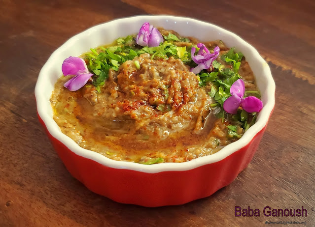images of Baba Ganoush Recipe / Lebanese Baba Ganoush Recipe / Roasted Eggplant Dip Recipe