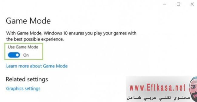 كيفية تمكين Windows 10 Gaming Mode