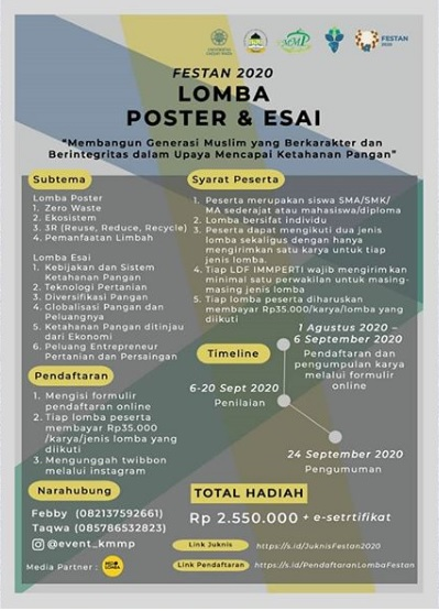 LOMBA Poster dan Esai FESTIVAL TANI 2020