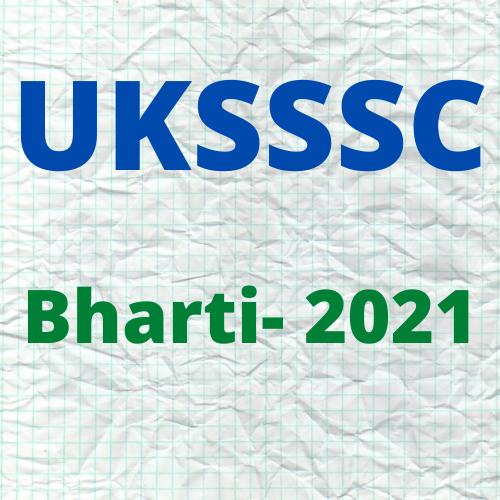 UKSSSC Cartographer and Surveyor Group C Bharti 2021- यू.के.एस.एस.एस.सी कार्टोग्राफर और सर्वेयर ग्रुप सी भर्ती 2021
