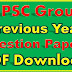 TNPSC Group 4 Previous Year Papers PDF free Download 2016,2015,2014,2013 PDF Download