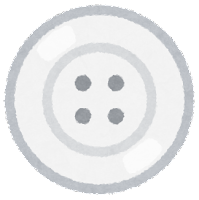 洋服のボタンのイラスト1