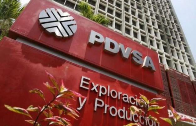 Estados Unidos toma nuevas medidas contra los facilitadores de transacciones petroleras venezolanas, incluida la red de evasión de sanciones