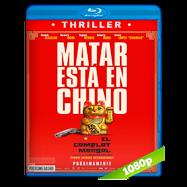 El Complot Mongol (2019) Full HD 1080p Latino