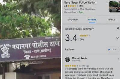 nayanagar police station