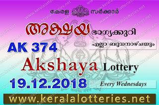 KeralaLotteries.net, akshaya today result: 19-12-2018 Akshaya lottery ak-374, kerala lottery result 19-12-2018, akshaya lottery results, kerala lottery result today akshaya, akshaya lottery result, kerala lottery result akshaya today, kerala lottery akshaya today result, akshaya kerala lottery result, akshaya lottery ak.374 results 19-12-2018, akshaya lottery ak 374, live akshaya lottery ak-374, akshaya lottery, kerala lottery today result akshaya, akshaya lottery (ak-374) 19/12/2018, today akshaya lottery result, akshaya lottery today result, akshaya lottery results today, today kerala lottery result akshaya, kerala lottery results today akshaya 19 12 18, akshaya lottery today, today lottery result akshaya 19-12-18, akshaya lottery result today 19.12.2018, kerala lottery result live, kerala lottery bumper result, kerala lottery result yesterday, kerala lottery result today, kerala online lottery results, kerala lottery draw, kerala lottery results, kerala state lottery today, kerala lottare, kerala lottery result, lottery today, kerala lottery today draw result, kerala lottery online purchase, kerala lottery, kl result,  yesterday lottery results, lotteries results, keralalotteries, kerala lottery, keralalotteryresult, kerala lottery result, kerala lottery result live, kerala lottery today, kerala lottery result today, kerala lottery results today, today kerala lottery result, kerala lottery ticket pictures, kerala samsthana bhagyakuri