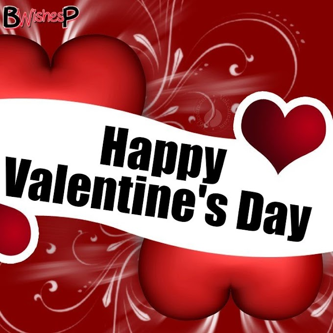 260+ Happy Valentines Day images pictures photos Wallpaper hd download | Valentine's day images