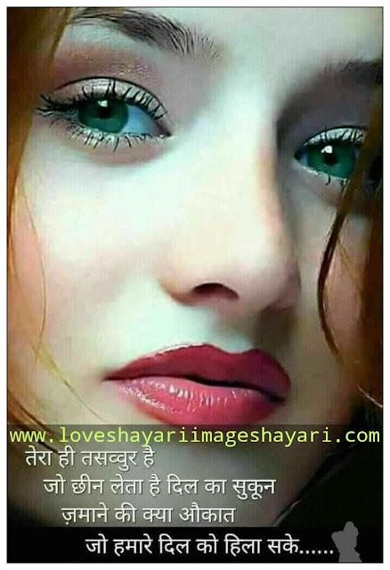 Sad image girl shayari | Very sad Shayari Image