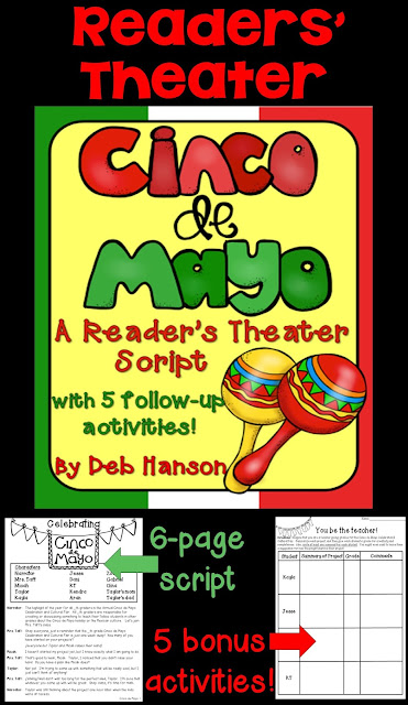 Cinco de Mayo Readers' Theater script!  This 6-page script has parts for 15 readers and contains 5 follow-up activities!