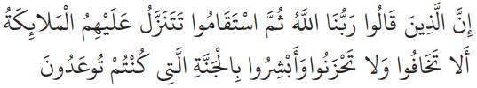 Percaya diri, berani dan bertanggung jawab - Nilai Positif Optimis dalam Islam