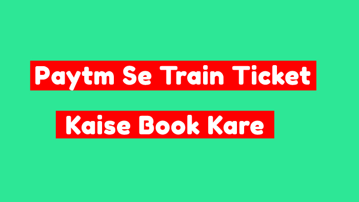Paytm Se Train Ticket Kaise Book Kare- How to Train ticket With Paytm,paytm se train ticket kaise book kare,paytm se train ki ticket kaise book kare,paytm se train book kaise kare,paytm se train ticket book karna,how to book train ticket from paytm in hindi,paytm se railway ticket kaise book kare,paytm se train ticket kaise book karen,train ticket,train ticket kaise book kare Paytm Se Train Ticket Kaise Book Kare- How to Train ticket With Paytm