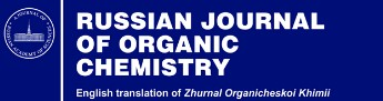 RJOC - Russian Journal of Organic Chemistry