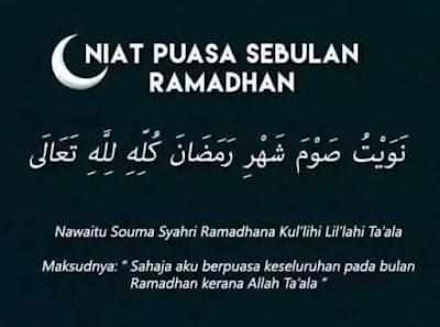 Lafaz Niat Puasa Sebulan Ramadhan Dan Doa Berbuka Puasa