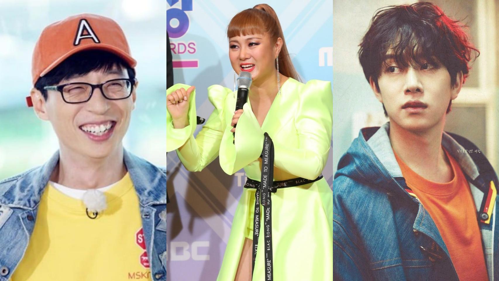 List of The Highest Brand Reputation of Korean Variety Show Stars in October 2020