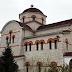 Ιωάννινα:Μεγάλη Εβδομάδα στον Ι.Ν. Αγίου Γεωργίου Καστρίτσας[βίντεο]