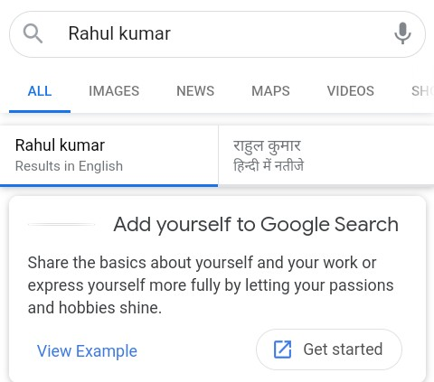 Google me apna name search kare